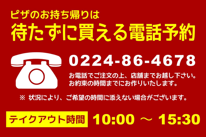 news-006