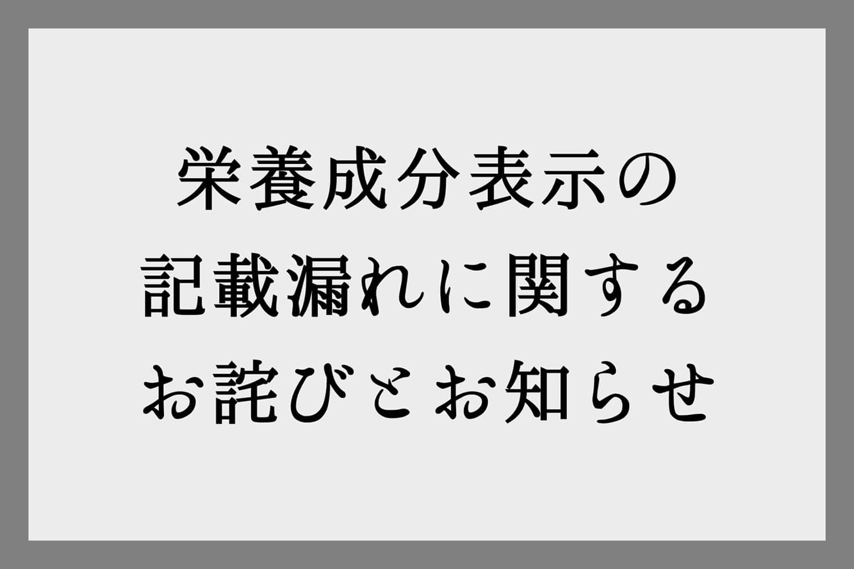 news-008