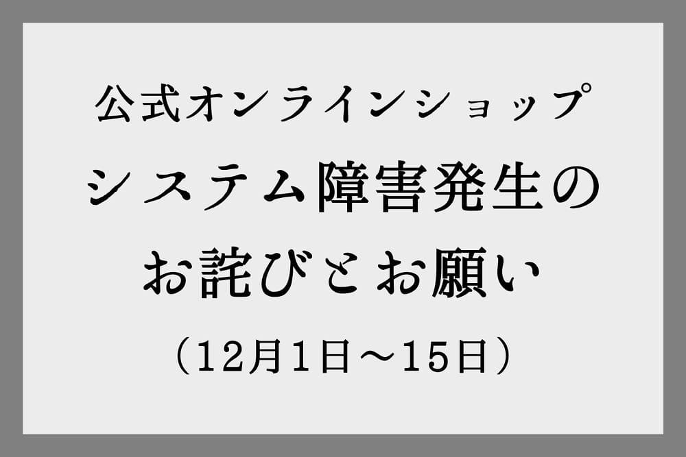 news-010