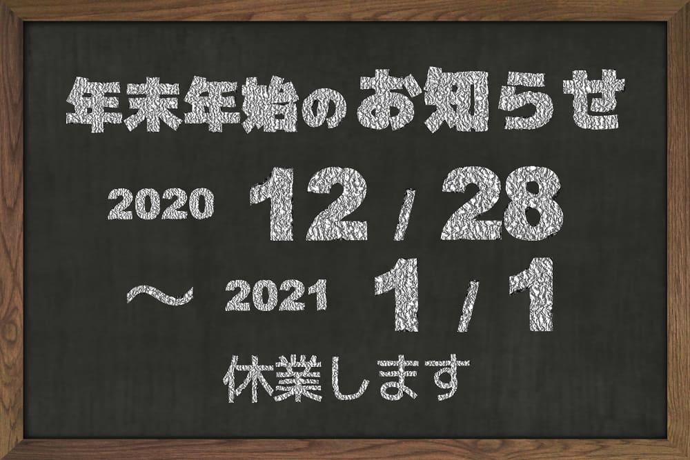 news-011